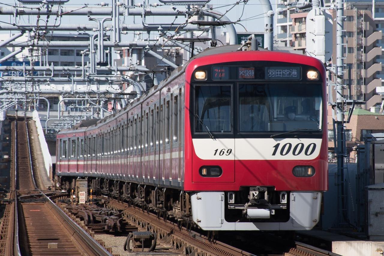 空港線の列車