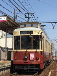 東京さくらトラム記念号(イメージ)