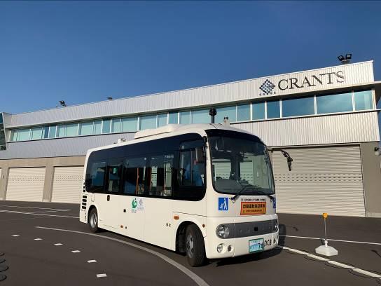 自動運転バス実験車両