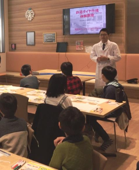ダイヤ作成体験教室(イメージ)