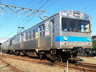 7101号車+7202号車