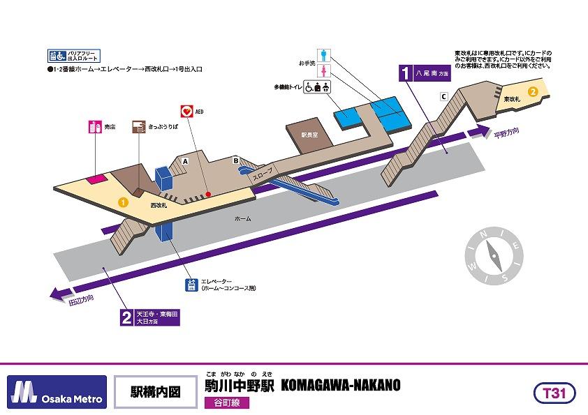 駒川中野駅構内図
