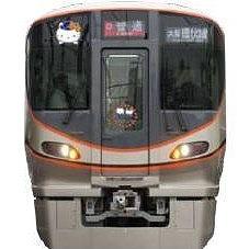 ハローキティ 環状線トレイン(イメージ)