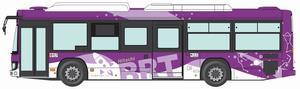 BRT車両(イメージ)