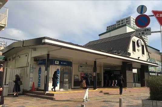 向ヶ丘遊園駅南口駅舎(施工後)