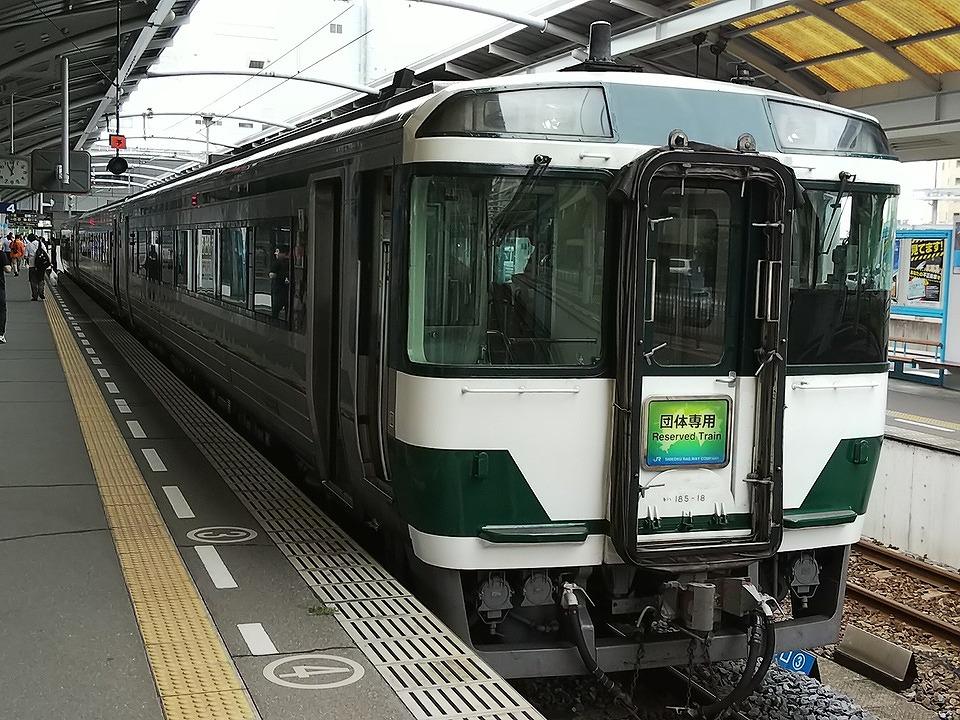 キハ185系(イメージ・検銭さんの鉄道コム投稿写真)
