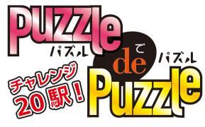 Puzzle de Puzzle