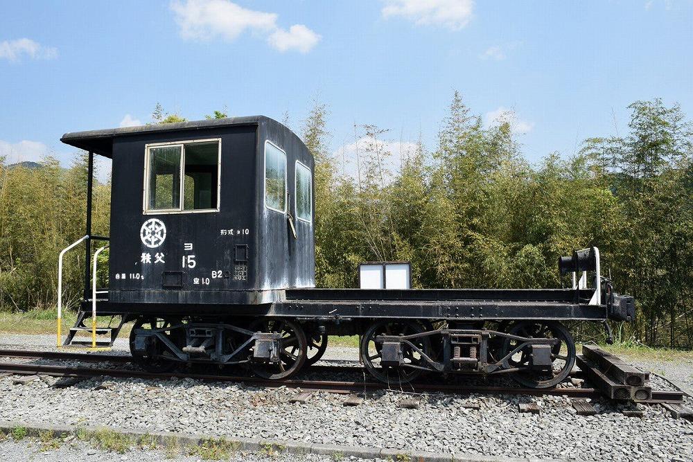 鉄道車両公園に保存されていた秩父鉄道ヨ10形車掌車