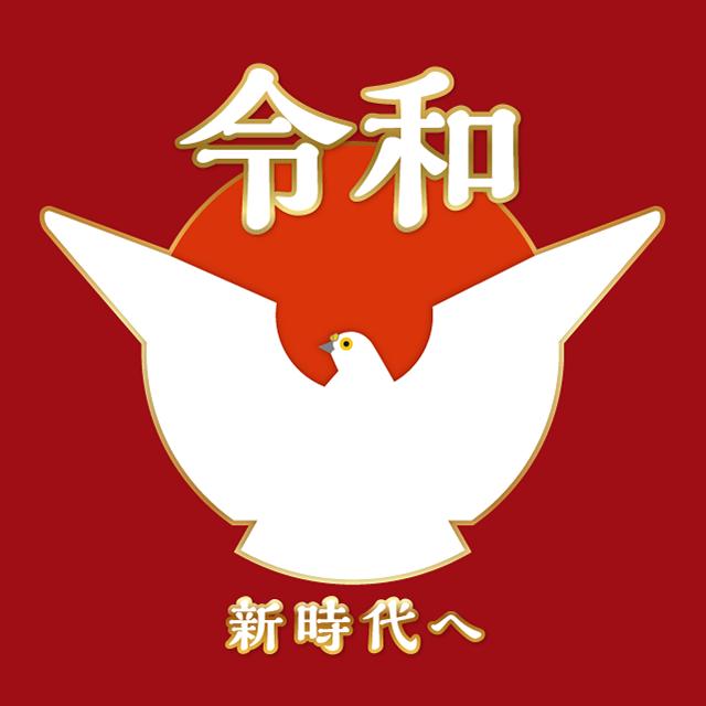 京阪線用ヘッドマーク(イメージ)