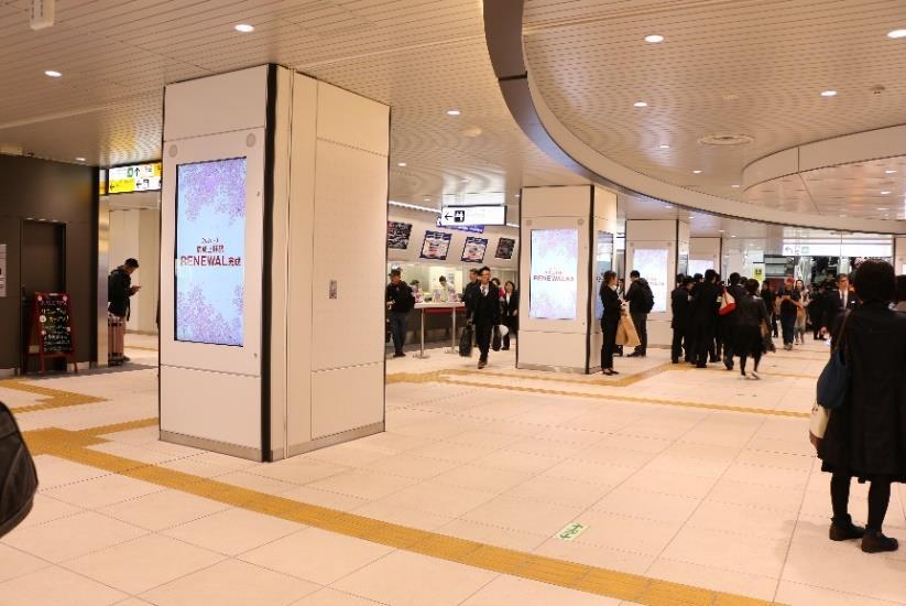 京成上野駅コンコース