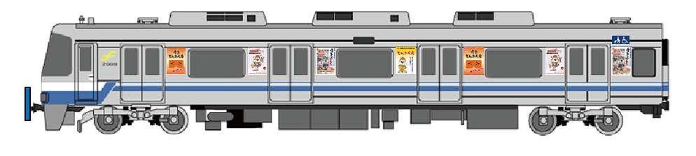 どんたく号(イメージ)