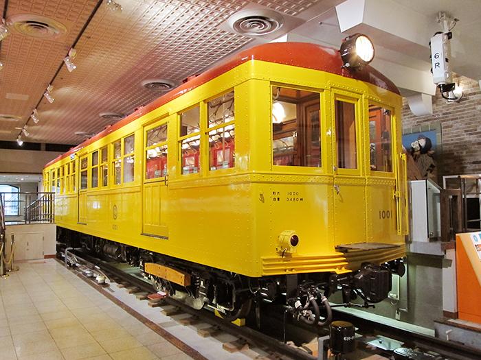 地下鉄車両1001号車