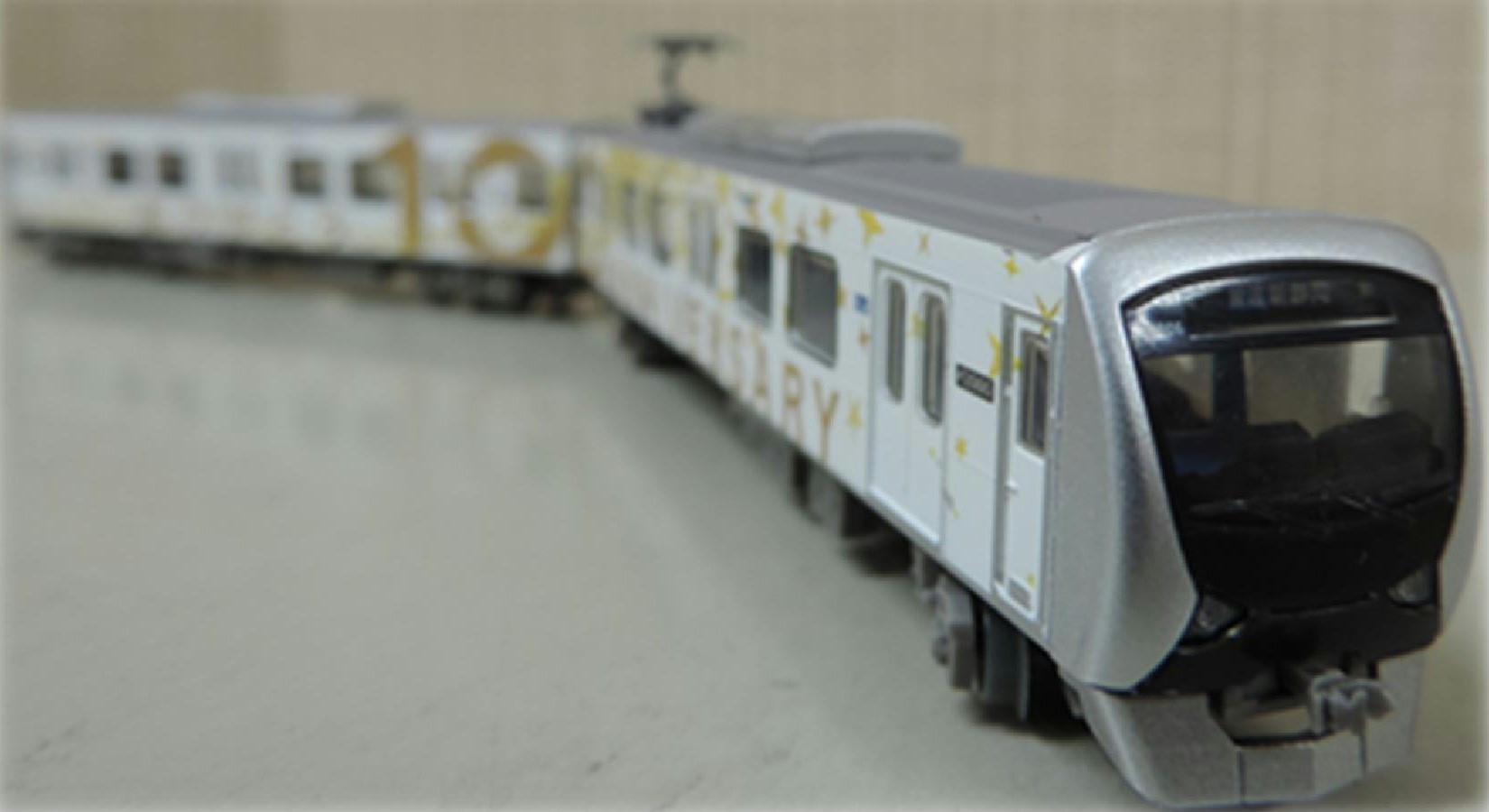 鉄コレ A3000形