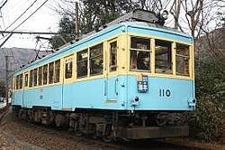 箱根登山鉄道 100形106号車 青塗装 運転
