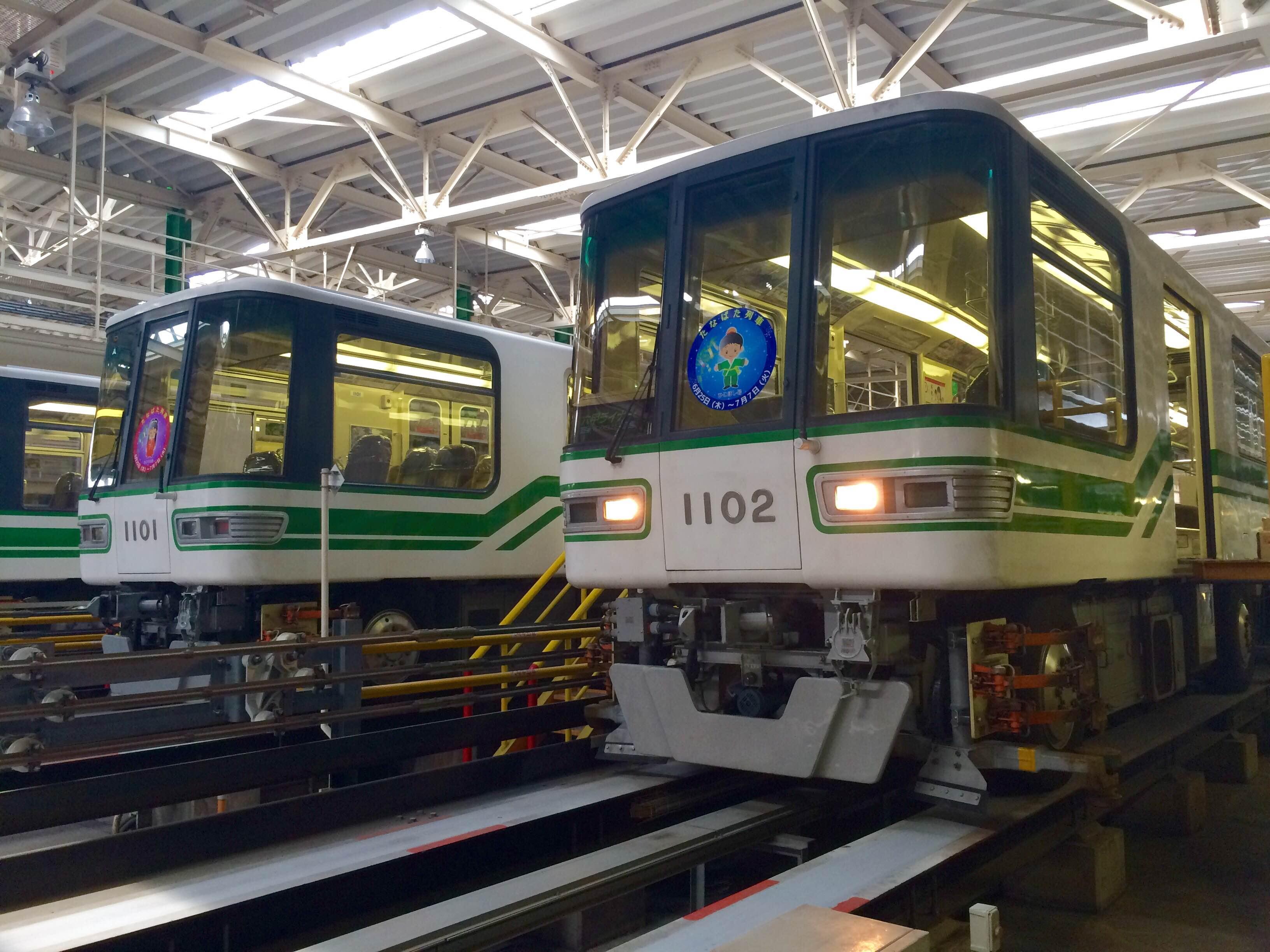 たなばた列車(イメージ)