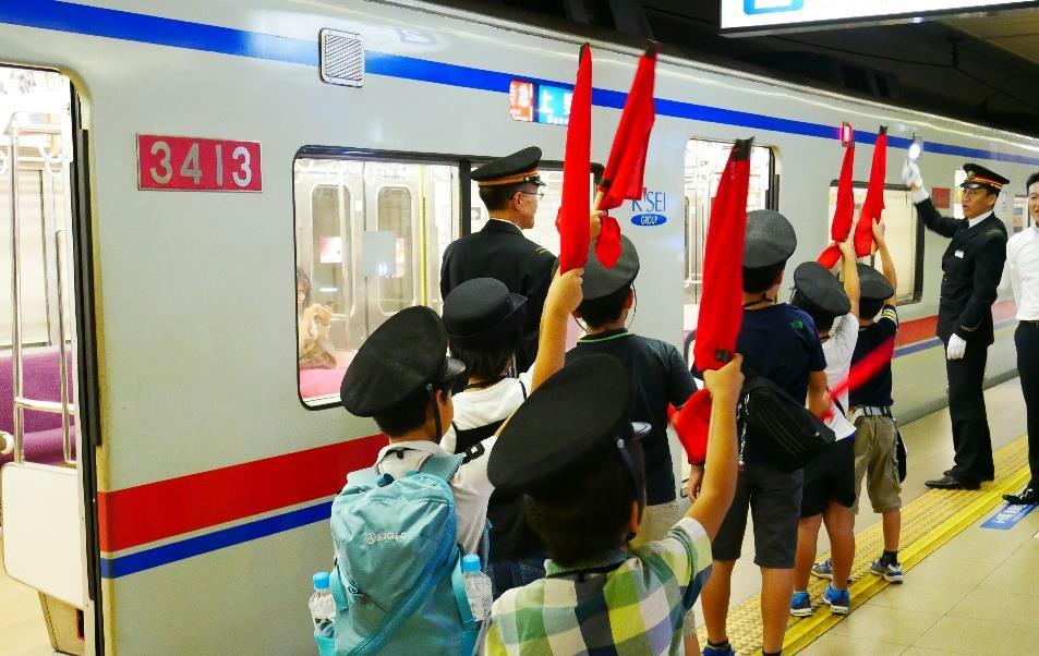 駅員業務体験(イメージ)
