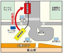 富山駅北停留場位置図