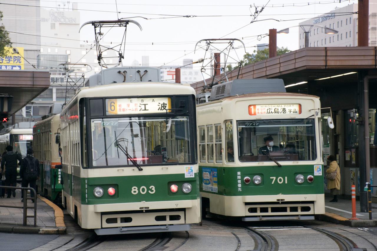 広島電鉄の車両