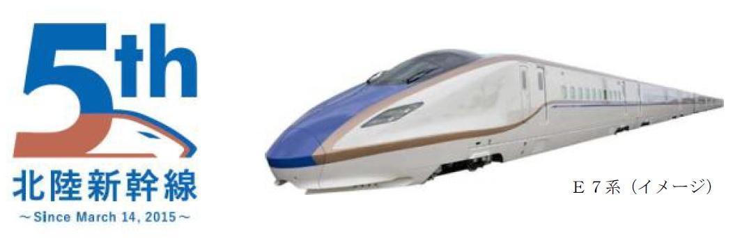 E7系(イメージ)