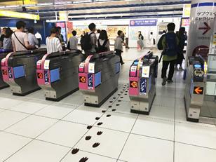 みなとみらい駅自動改札機(イメージ)