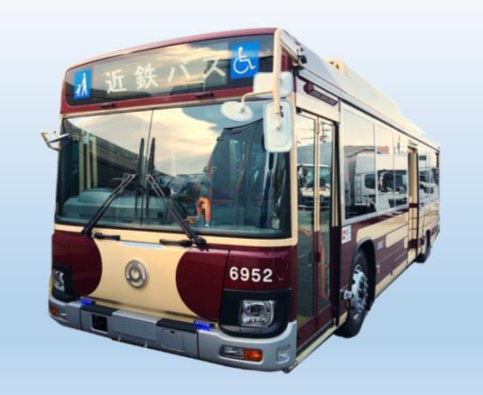 復刻デザイン塗装バス