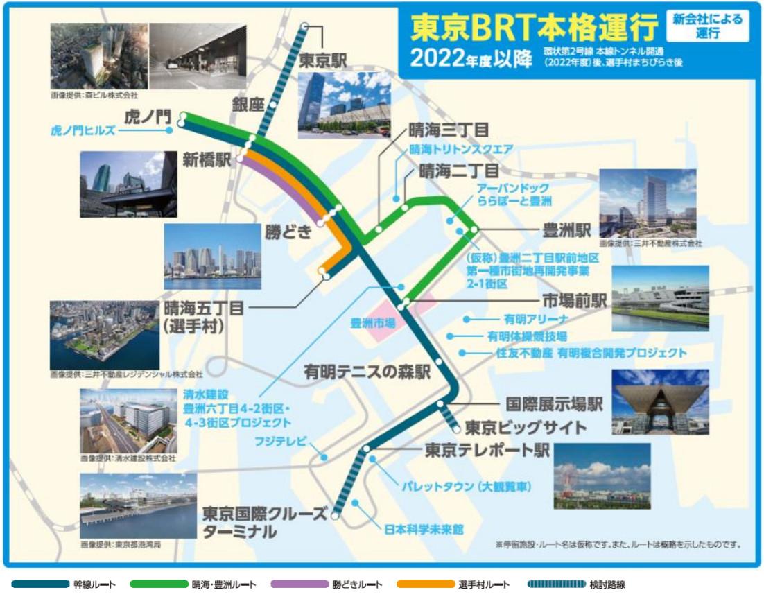 本格運行時の東京BRT路線図