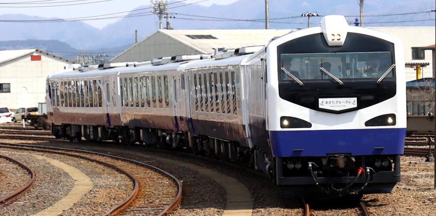 あきたクルーズ列車(イメージ)