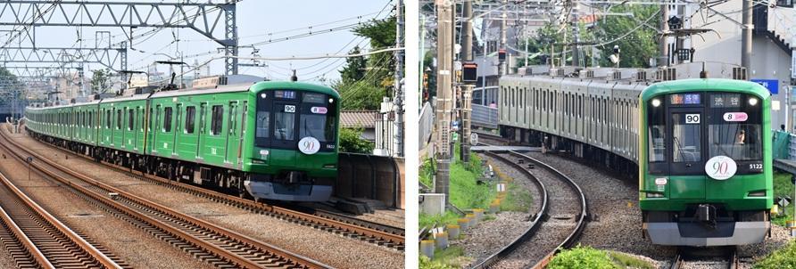 東横線90周年記念ラッピング電車