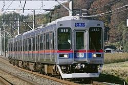 京成 3500形ビアトレイン(ツアー)