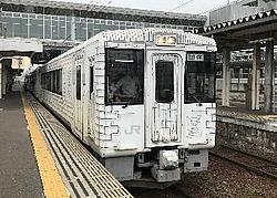 TOHOKU EMOTION AOMORI(ツアー)