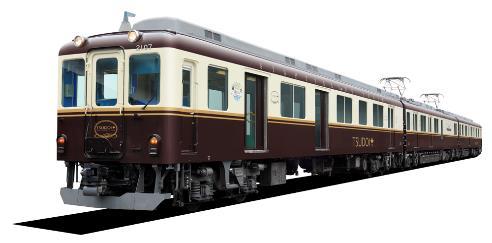 観光列車「つどい」(イメージ)