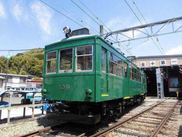 モハ2形 100周年塗装変更車両