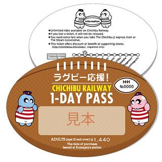 ラグビー応援!Chichibu Railway 1-Day Pass(イメージ)