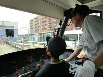 運転体験会(イメージ)