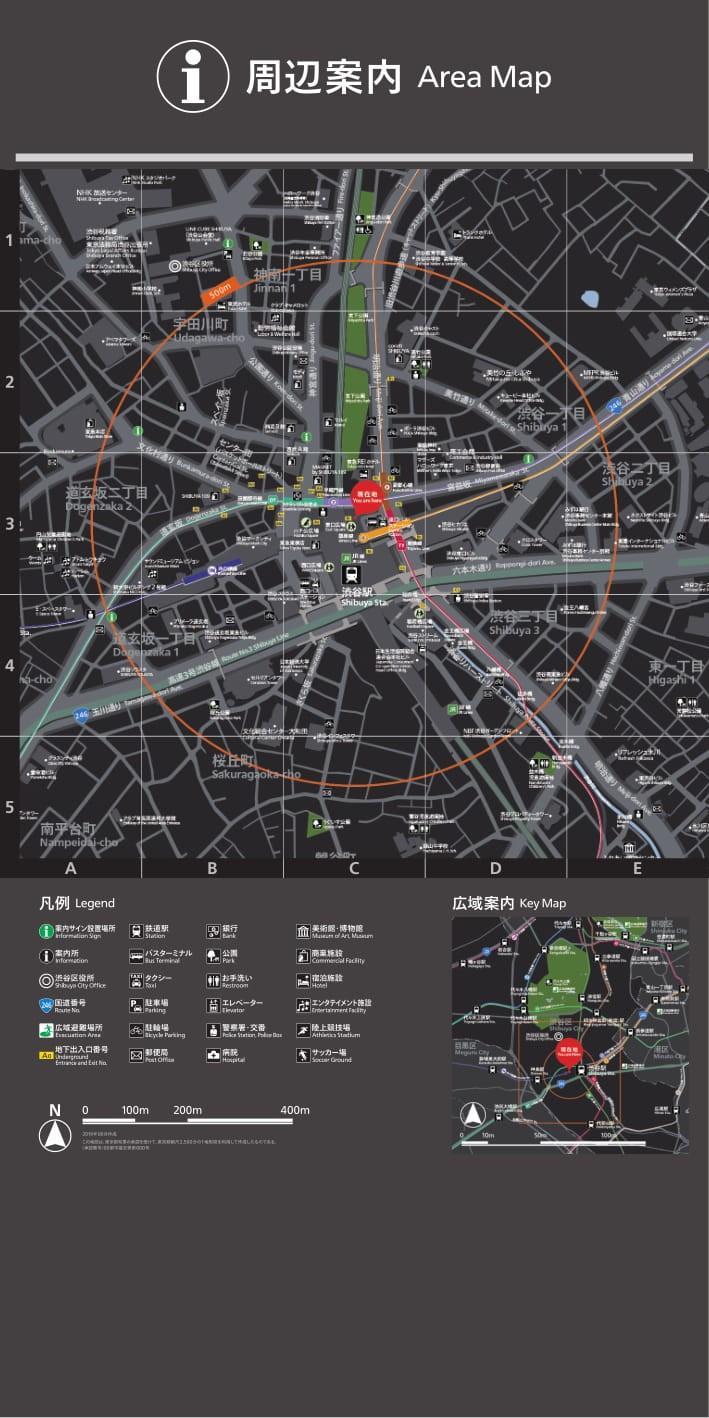 新たな案内地図サイン(イメージ)