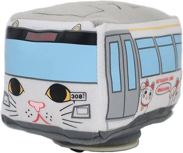招き猫電車トコトコぬいぐるみ(イメージ)