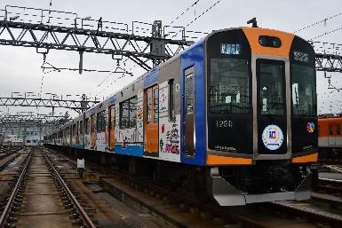 阪神なんば線開業10周年記念列車