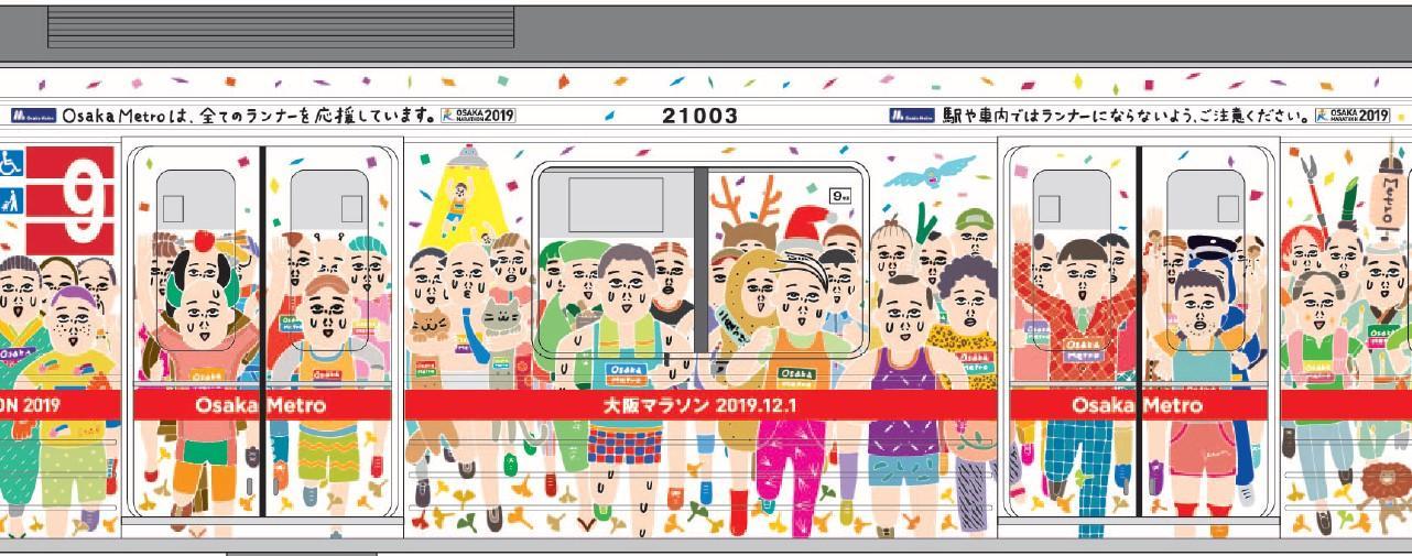 大阪マラソン応援車両(イメージ)