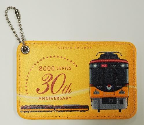 8000系誕生30周年記念パスケース