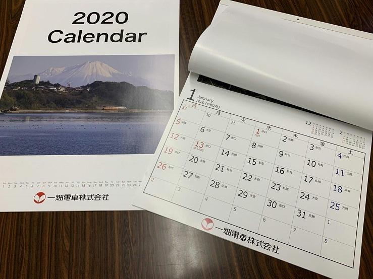 一畑電車カレンダー