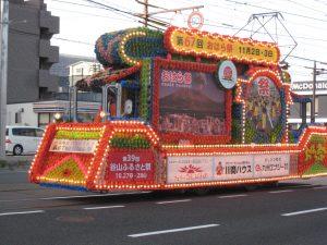 花電車(2018年試運転の様子)