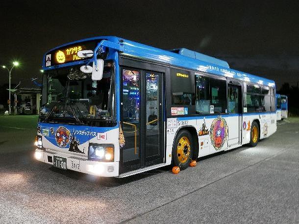 ハロウィン装飾バス(イメージ)