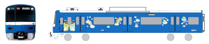 空と海 すいすい号(イメージ)