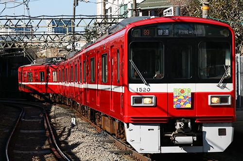 干支ヘッドマーク掲出列車(2019年)
