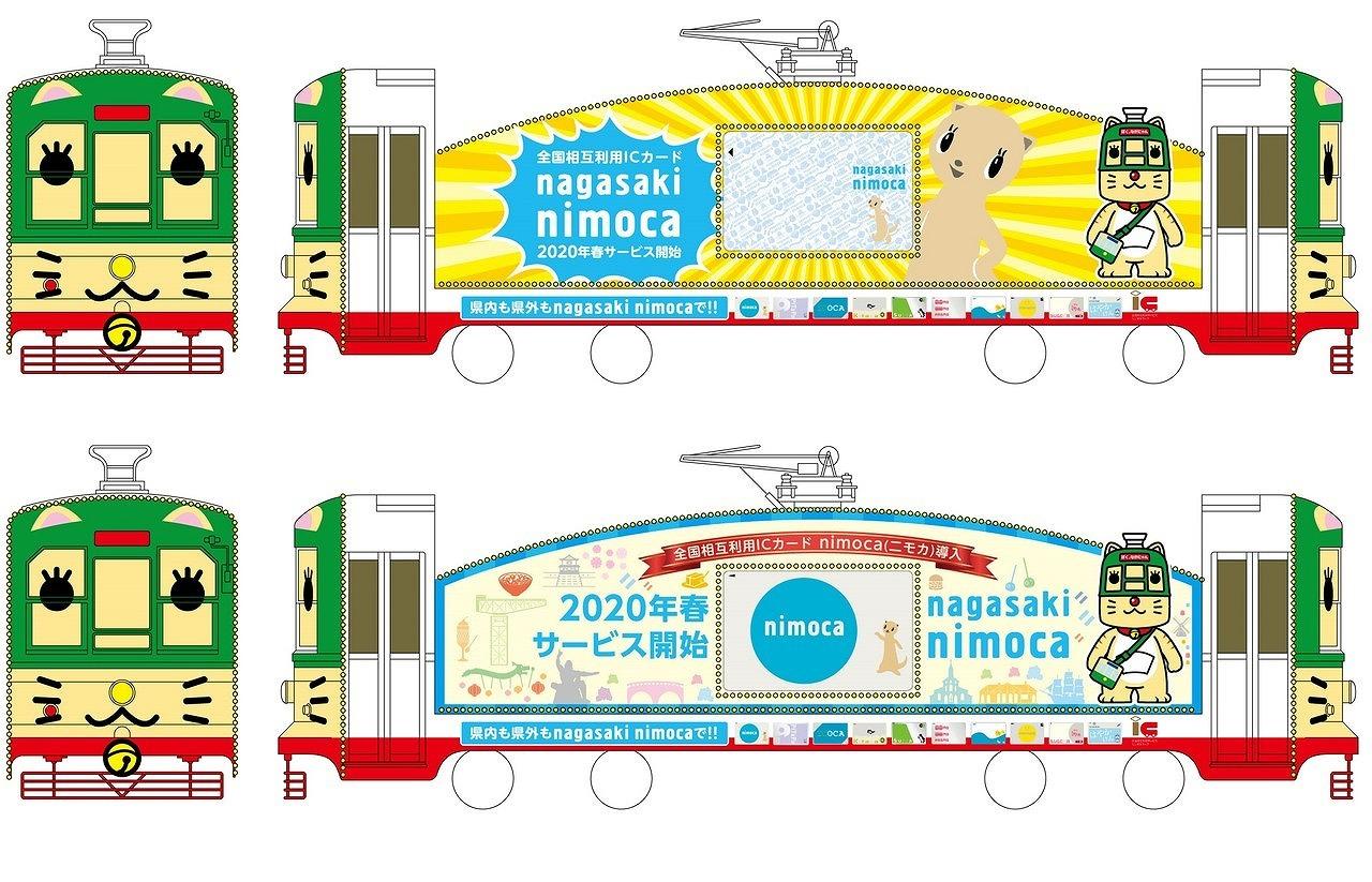 花電車(イメージ)