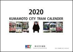 卓上カレンダー(イメージ)