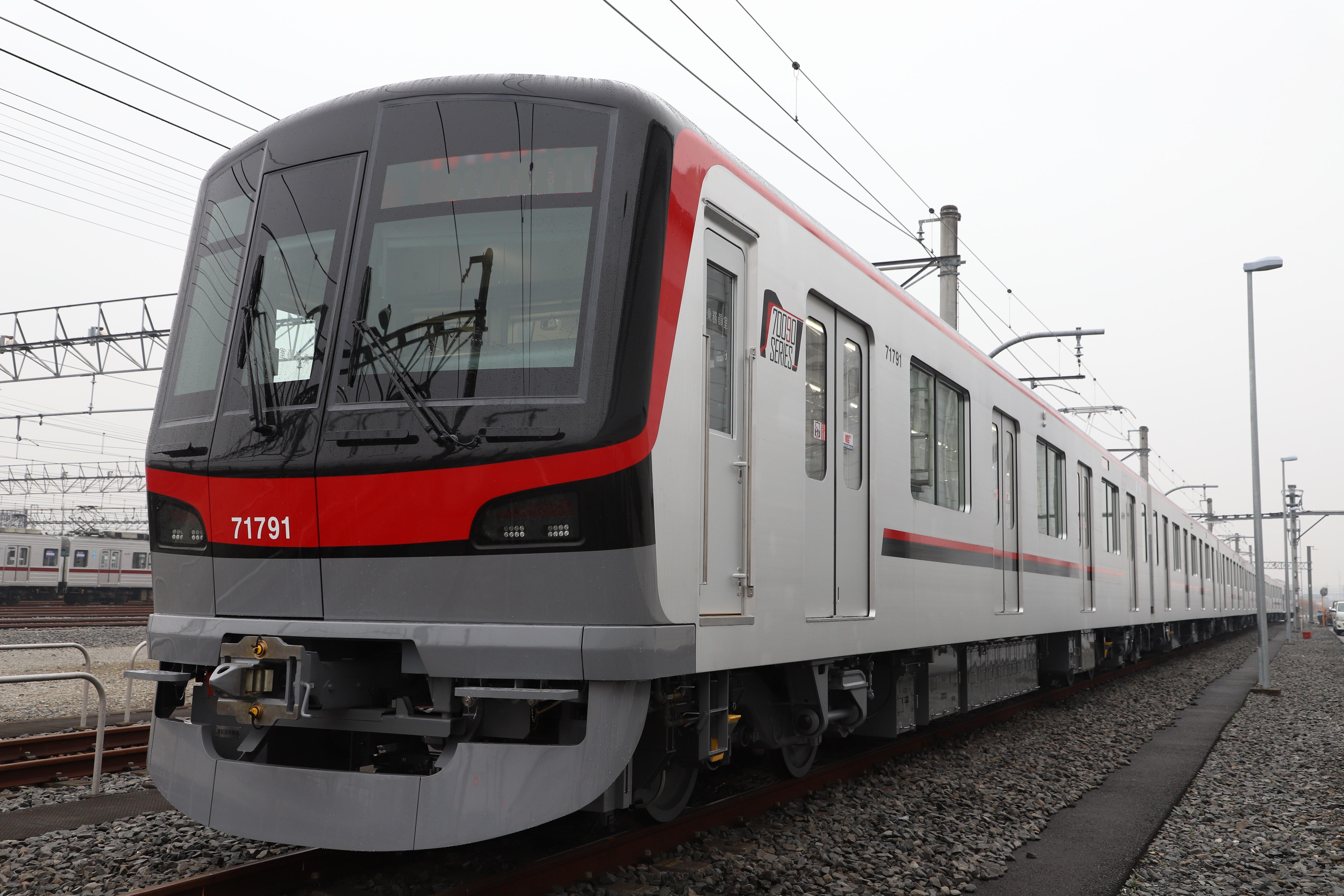東武70090型