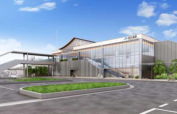 新駅舎イメージ