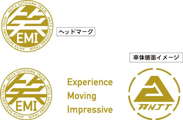 「笑EMI」ロゴマーク(イメージ)