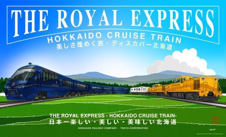 THE ROYAL EXPRESS~HOKKAIDO CRUISE TRAIN~